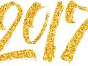 Каква ще бъде 2017-а за вас, според личната ви година?