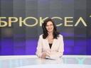 Милена Милотинова от Bulgaria ON AIR ще води дискусия на Европейския парламент