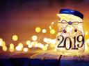 Какво ви очаква през 2019 според месеца ви на раждане