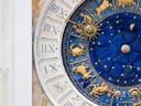 Седмичен хороскоп за 24 - 30 юли 2017