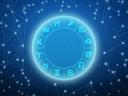 Дневен хороскоп за 23 септември