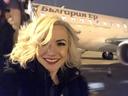 Поли Генова с  миниконцерт в самолет на България Ер