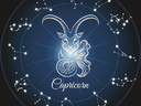 Годишен хороскоп 2018 – Зодия Козирог
