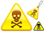 Най-отровните продукти във всеки дом