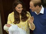 Принцесата  на Кеймбрич се казва Шарлот