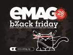 Гответе се за Black Friday на eMAG!
