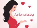 Az-jenata.bg с рекорд в посещенията през месец юли
