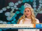 """""""Мисис Баба"""" Стефи Стаменова: Не крия възрастта си, гордея се с нея"""