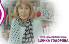 Цонка Тодорова: Не водя битка с рака, уча се да живея с него