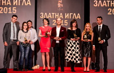 "Връчиха наградите ""Златна игла"" за  2015 година (галерия)"