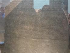 Розетският камък – ключът към разгадаването на йероглифите