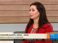 Наталия Кобилкина: Страстта във връзката изисква усилия, тя е като огъня