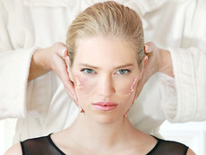 Диамантената тайна на красивата кожа