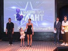 Славена Вътова стана балерина