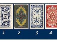 Тест: Изберете си карта и вижте какво ви очаква