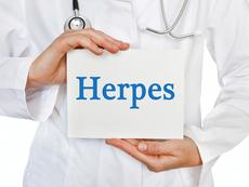 Скрити симптоми на херпес в интимната област