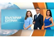 Сутрешният блок на Bulgaria ON AIR се удължава с един час