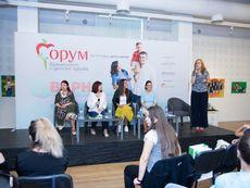 """""""Форум бременност и детско здраве"""" се проведе за първи път във Варна"""