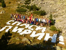 Доброволци събраха 4 тона отпадъци в Национален парк Пирин