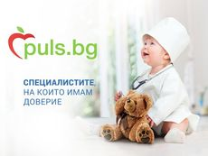 Определете специалистите, на които се доверявате, в АГ класацията на Puls.bg