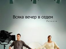 На тайна любовна среща не се ползва асансьор – може да заседне