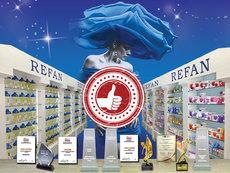 Шанс от REFAN – стартирай собствен бизнес с пакети от 600 до 6000 лева