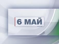 Военните лекари са на фокус в празничното студио на Bulgaria ON AIR за 6 май