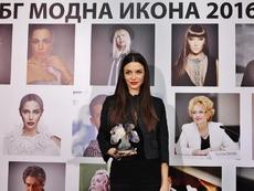 Модните икони на 2016 година
