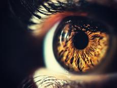 Притча за окото