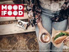 Кулинарни вълшебства, дегустации и музика на Мood for food Street Fest