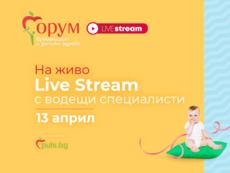 """""""Форум бременност и детско здраве"""" днес – точно в 14 часа на живо на Puls.bg"""