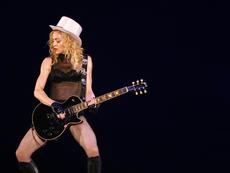 Мадона на 59, все така забележителна (галерия)