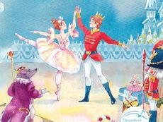 """Балетът """"Лешникотрошачката"""" оживява в книга"""
