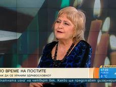 Проф. Байкова: Сега е моментът да удвоим количеството на зеленчуците и плодовете