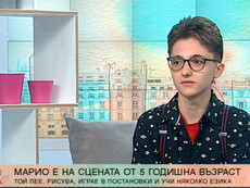 Детето чудо Марио Кръстев