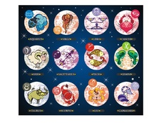 Съботен хороскоп за 2 юни