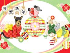 2018-а – Годината на жълтото земно куче