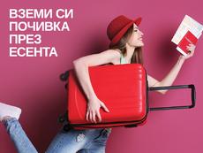 """""""България Ер"""" пусна над 27 000 места на по-ниски цени"""