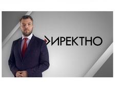 """""""Директно"""" търси решение на проблемите на шест български общини"""
