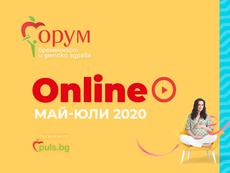 """Ценни съвети във второто онлайн издание на """"Форум бременност и детско здраве"""""""