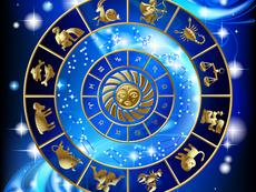 Месечен хороскоп за февруари 2017