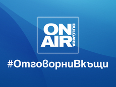 Bulgaria ON AIR с повече новинарски емисии от понеделник