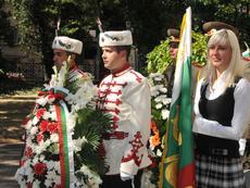 Днес отбелязваме  Независимостта на България