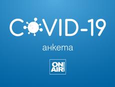 Bulgaria ON AIR търси мнението ви за пандемията от коронавирус