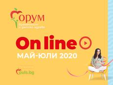 """""""Форум бременност и детско здраве"""" с ново онлайн издание на 30 май"""