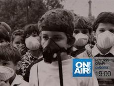 Историите ON AIR разказват за първите граждански протести срещу мръсния въздух