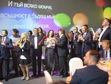 Вечер на добродетелите 2017 набра 158 000 лв. за насърчаване развитието на деца
