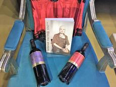Вино по последна мода в чест на Вивиан Уестуд