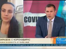 Българка с коронавирус разказва за симптомите и лечението си