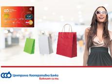 Централна кооперативна банка с инициатива за безконтактното плащане с карта